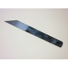 Leather Paring Knife - English Style